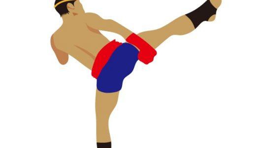 タイの国技ムエタイとは?歴史や発祥、キックボクシングとの違い