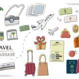 旅行の持ち物