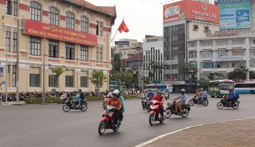 超カオスを雰囲気を味わおう!ベトナムのおすすめひとり旅
