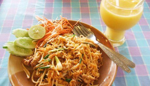 タイの有名なもの特集!食べ物や場所、飲み物を厳選紹介