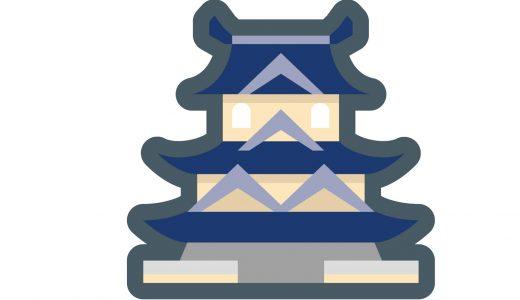 日本の歴史的建造物といえば?外国人におすすめスポット紹介