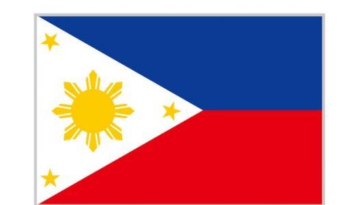 フィリピンのソウルフード「ビコ」その概要や簡単レシピとは