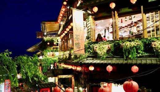 台湾のおすすめ名物はコレだ!グルメやお土産、ショーまで紹介