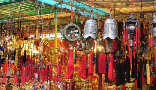 気軽に配れる!香港旅行におすすめお土産10選を紹介します