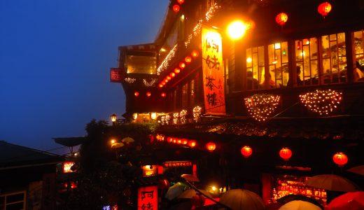 台湾の夜を存分に満喫しよう!おすすめ夜遊びスポットを紹介