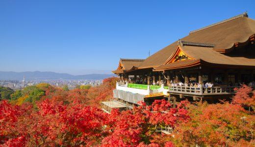 京都の旅行費用、カップルで行くなら全部でいくらなのかを徹底紹介