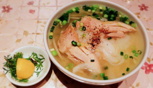 ベトナムの麺料理特集!特徴や麺料理の種類についてご紹介