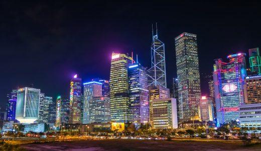 旅行会社の相場はどのくらい?香港旅行の費用を調べました