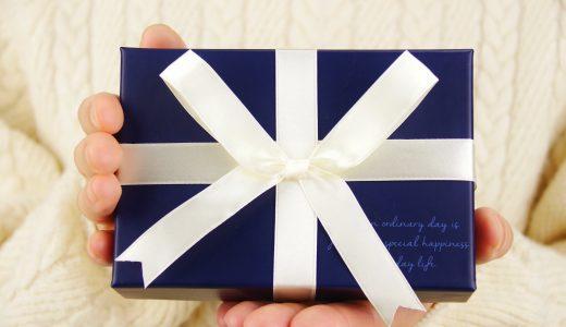 彼氏、彼女に貰って嬉しかったプレゼントは○○です。60人の厳選回答
