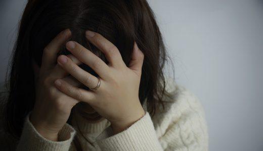 【本音。】コロナでストレスが溜まる、辛いことをアンケート