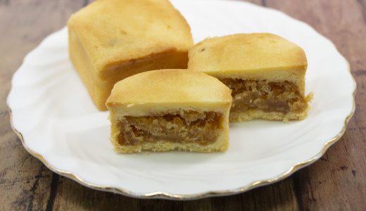 台湾の定番みやげパイナップルケーキ!おすすめブランド6選を紹介