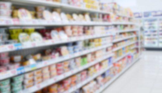 ファミリーマートのおすすめ商品といえば?人気の品をアンケート
