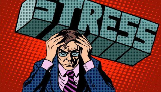 【実践編】仕事ストレスの対処法!まずはこれを試してみよう