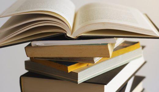 【厳選】あなたの好きな本は?おすすめの1冊を教えていただきました。